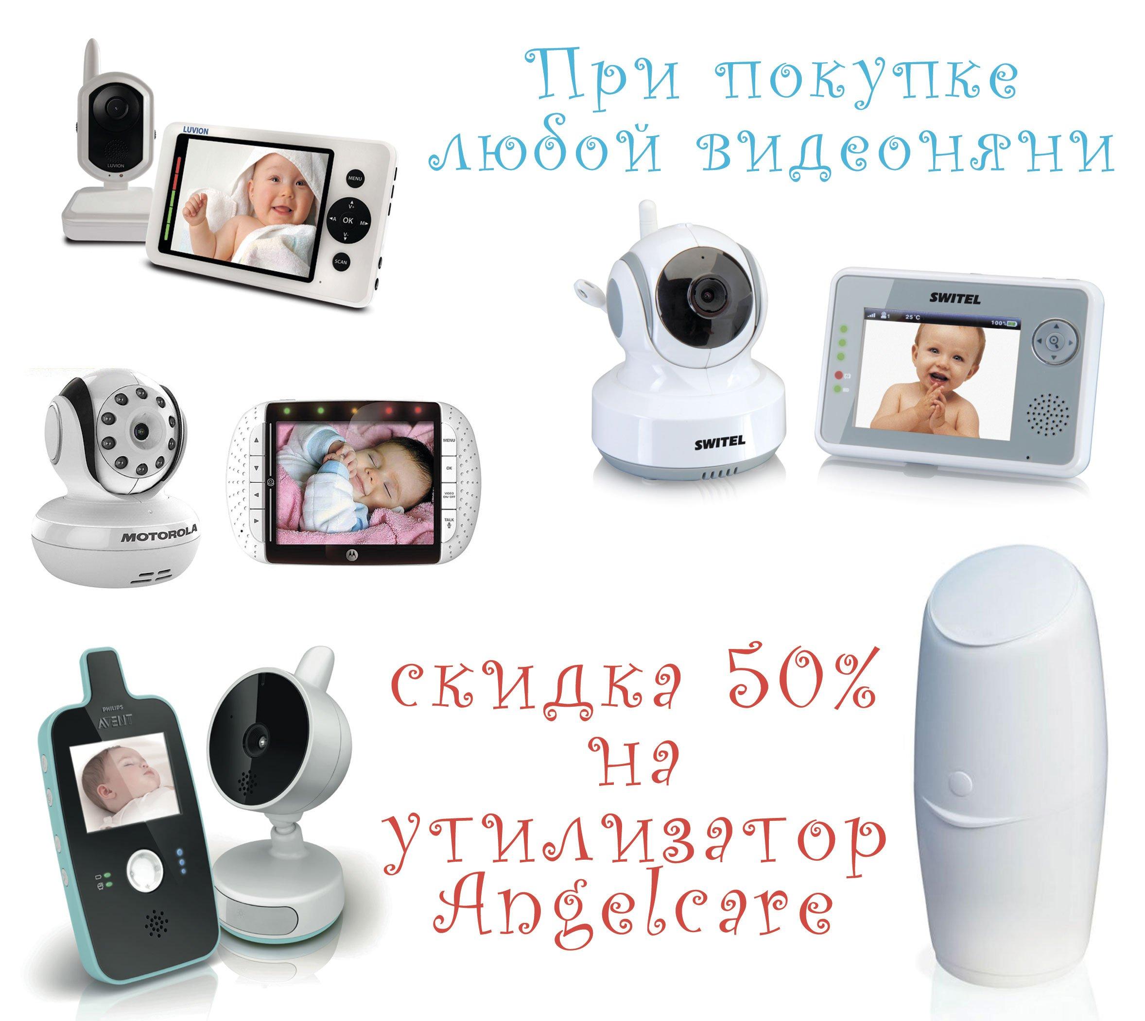 http://kinderone.ru/images/upload/Без-имени-1.jpg