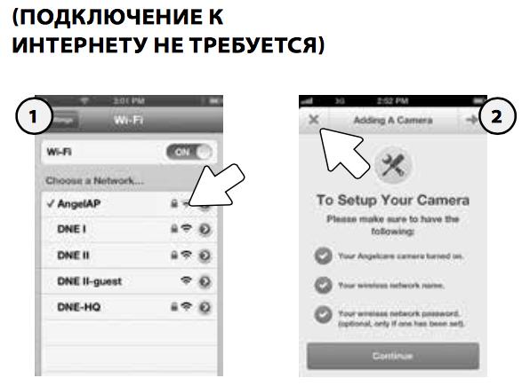 http://kinderone.ru/images/upload/ac1200-10.png