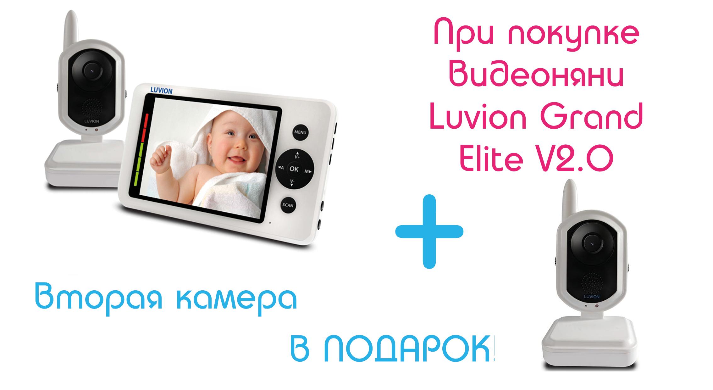 http://kinderone.ru/images/upload/ge.png