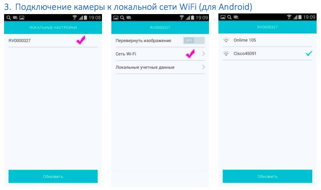 http://kinderone.ru/images/upload/rv800-4.png