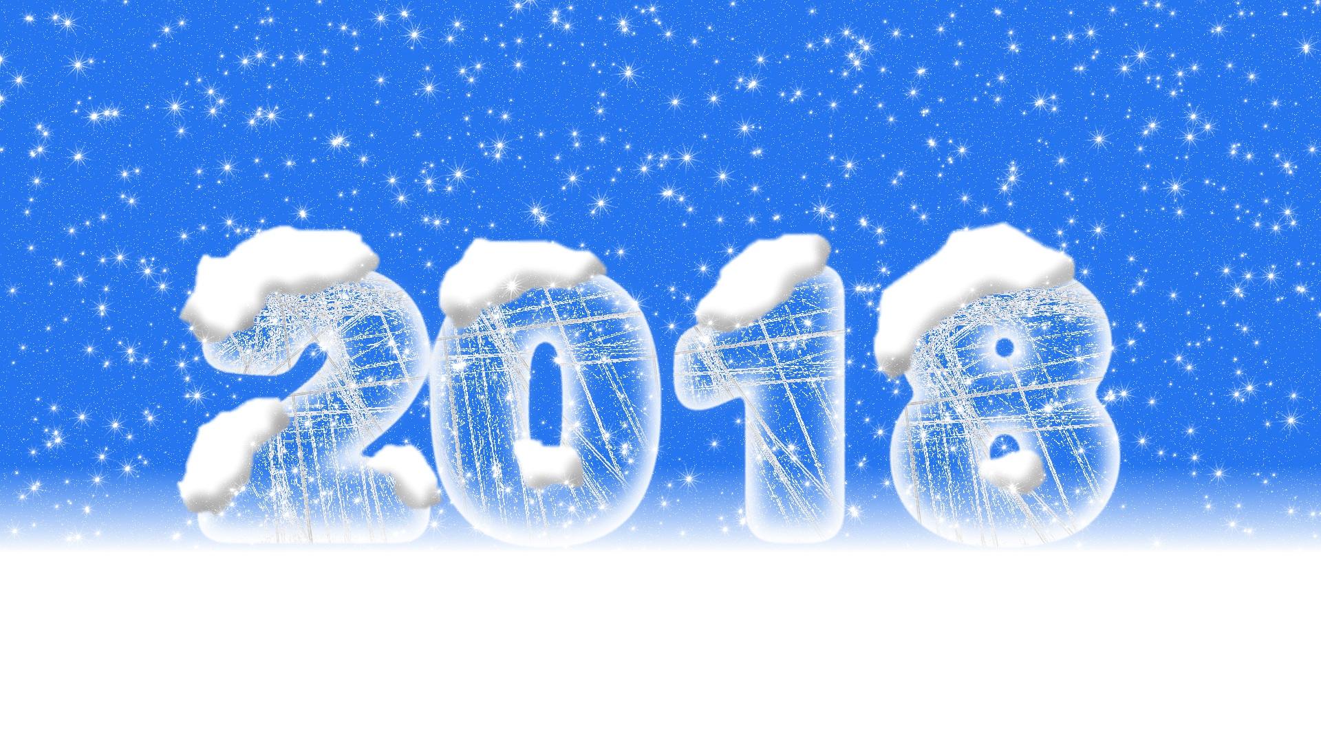 Режим работы в Новогодние праздники 2018!
