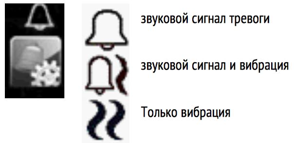 https://kinderone.ru/images/upload/ac1120-15.png