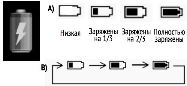 https://kinderone.ru/images/upload/ac1120-16.png