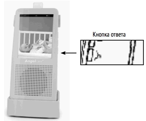 https://kinderone.ru/images/upload/ac1120-19.png